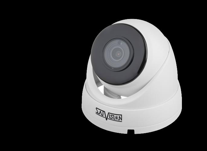 IP-видеокамера Satvision SVI-D223A SD